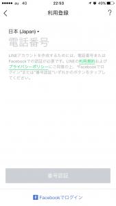IMG_8878