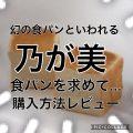 IMG_8961