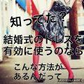 IMG_9144