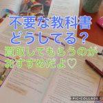 IMG_6336