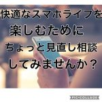 IMG_9423