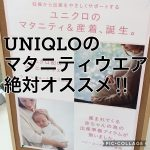IMG_9971
