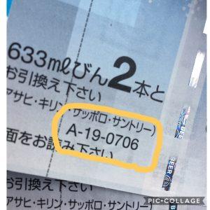 FA8B15FA-CE75-4916-9DFB-8DA013A66ED8