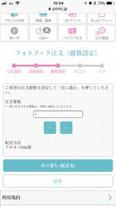 F8E5042F-7700-4296-869F-E1269EED5945